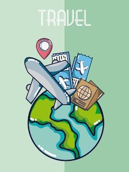 世界中の旅行や休暇