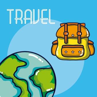 전 세계 여행 및 휴가