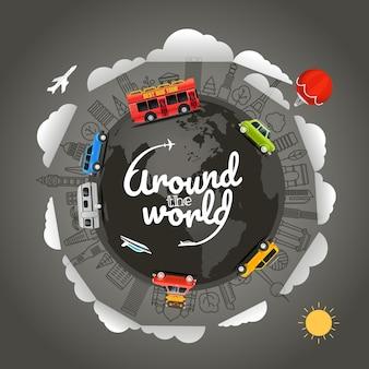 地球の周りを旅する世界中のベクトル図