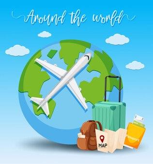 전 세계 여행