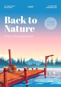 旅行バナー。地平線上に森と山がある川や湖の木製の桟橋