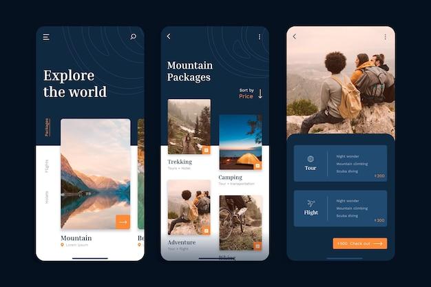 여행 예약 앱
