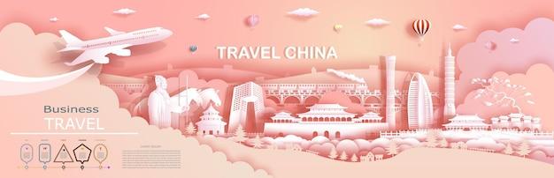 中国のトップ世界的に有名な宮殿と城の建築への旅行会社。