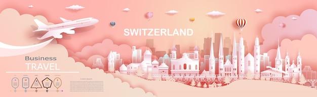 スイスのトップ世界的に有名な宮殿と城の建築への旅行会社。チューリッヒ、ジュネーブ、ルツェルン、インターラーケン、ヨーロッパのランドマークを紙でカットしたツアー。広告のためのビジネスパンフレットのデザイン。