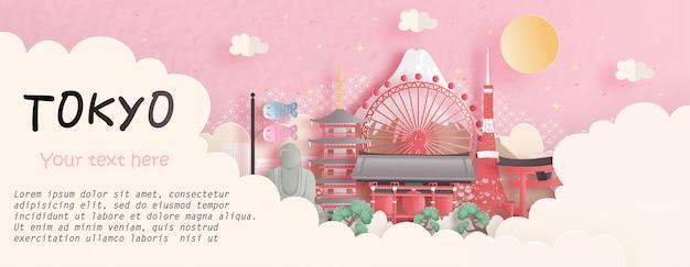 ピンクの背景の東京、日本の有名なランドマークと旅行の概念。紙カットイラスト