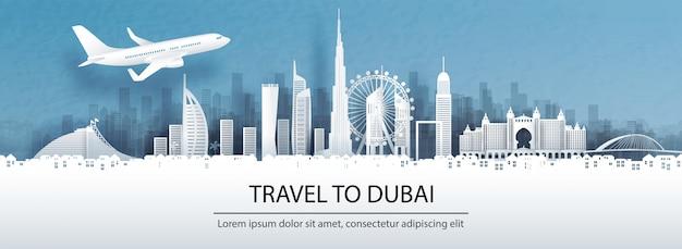 Travel to dubai with famous landmark.