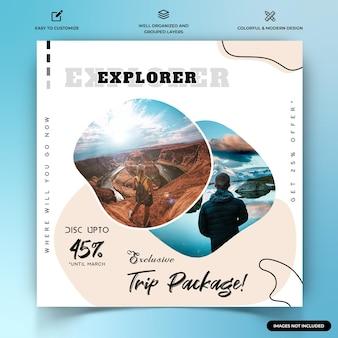 旅行エクスプローラーinstagram投稿ウェブバナーテンプレート