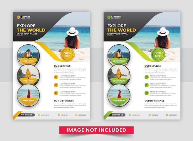 여행 전단지 디자인 서식 파일