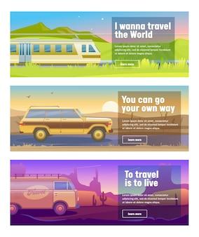 電車の車のバスのバナーセットの旅行。山の砂漠のフィールドの風景の背景。広告ポスターカードに使用できます。ホリデーアドベンチャーデザインコンセプト。フラット漫画ベクトルイラスト
