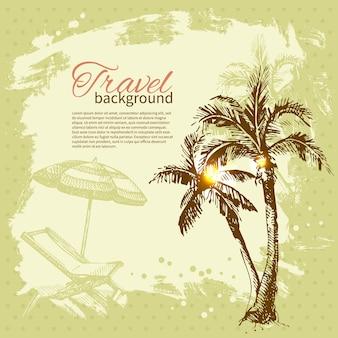 旅行手描きヴィンテージトロピカルデザイン。スプラッシュブロブレトロな背景