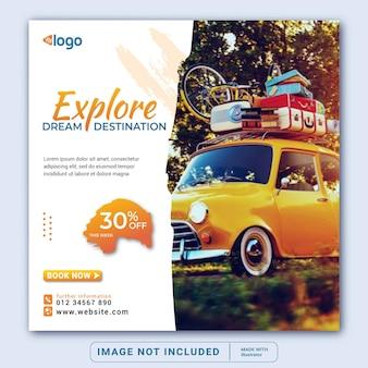 Путешествие, праздник, отпуск, публикация в социальных сетях, веб-баннер, шаблон поста в instagram или квадратный флаер