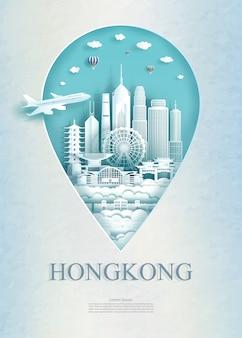 アジアの香港建築記念碑ピンを旅行します。