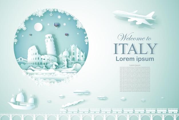 新年あけましておめでとうございますとイタリアの古代と城の建築記念碑を旅行