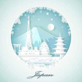 Travel to japan in circle snowflake with sunrise.