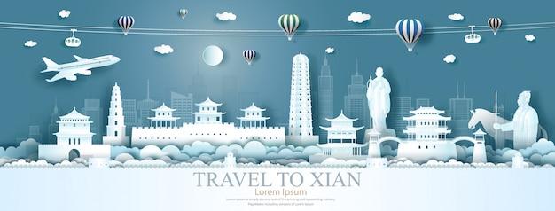 Travel landmarks china xian city with flight and balloons.