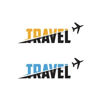 分離された旅行のロゴ