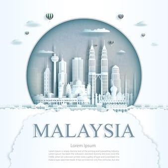 Путешествуйте памятник малайзии в современном здании города куала-лумпур в фоне текстуры круга. деловая поездка