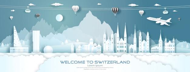 スイスの世界的に有名な宮殿、城の建築物にパノラマを旅行します。