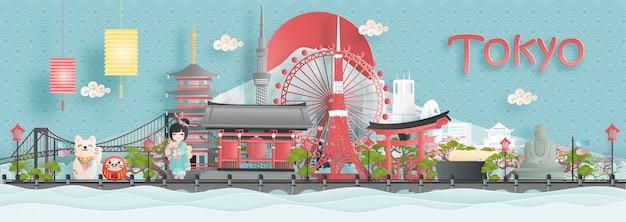 일본의 세계적으로 유명한 랜드 마크의 여행 엽서, 포스터, 여행 광고
