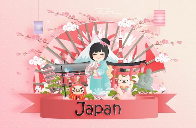 Travel postcard, poster, tour advertising of world famous landmarks of japan