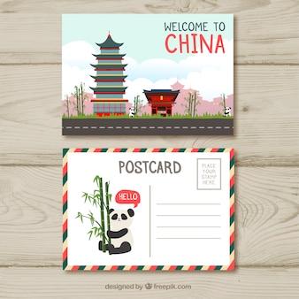 Шаблон открытки для путешествий в плоском стиле