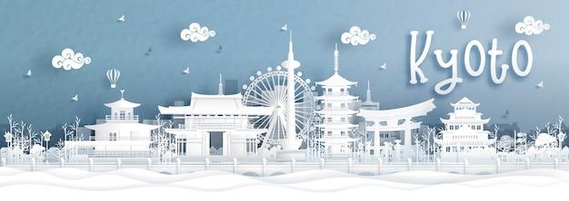 Travel postcard, tour advertising of world famous landmarks of kyoto, japan