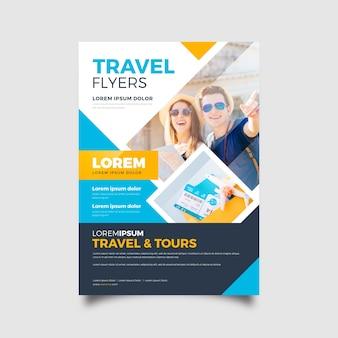 Концепция путешествия плакат