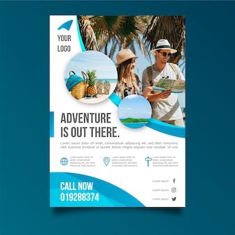 사진 여행 포스터 디자인