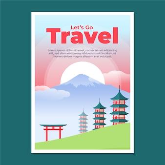 Туристический плакат иллюстрированный дизайн