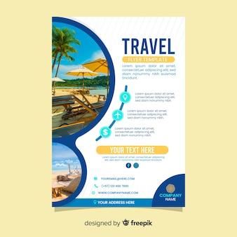 사진 여행 포스터 템플릿