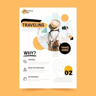 사진 여행 포스터