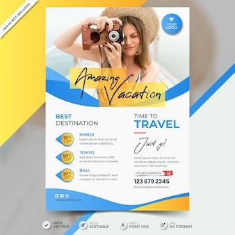 写真付き旅行ポスター