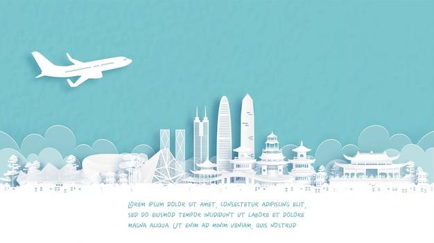 Путешествие плакат с добро пожаловать в шэньчжэнь, китай известный ориентир в стиле бумаги вырезать.