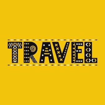 Travel quote vector scandinavian style cartoon illustration