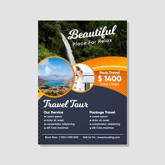 写真付きの旅行販売チラシテンプレート