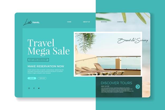 여행 판매 홈페이지 템플릿