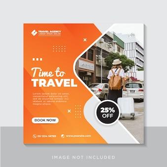 旅行販売インスタグラム投稿