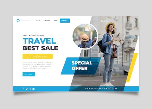 여행 판매-방문 페이지 개념