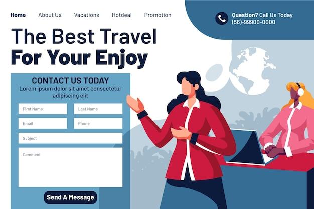 여행 판매 방문 페이지 템플릿