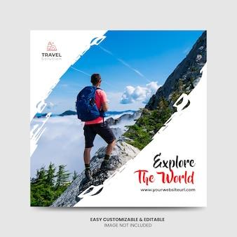 여행 소셜 미디어 facebook instagram 포스트 템플릿 관광 광장 마케팅 광고 배너 템플릿