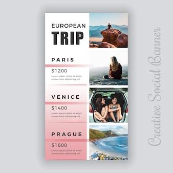 旅行ソーシャルメディアのポストテンプレート