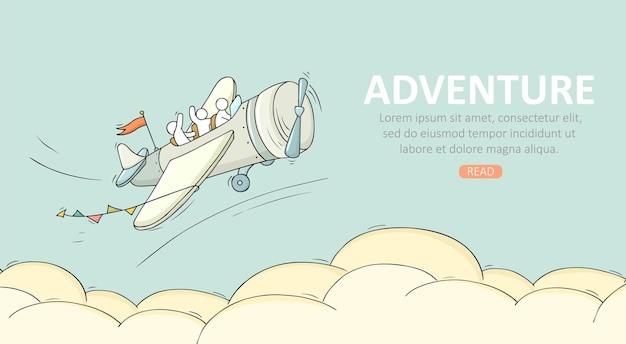 旅行は飛行機で震えます。冒険についてのミニチュアシーンを落書き。漫画のベクトルイラスト。
