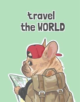 강아지와 배낭 일러스트와 함께 세계 슬로건을 여행