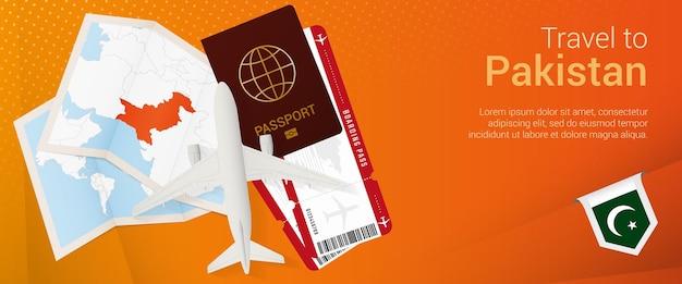 パキスタンへの旅行ポップアンダーバナー。パスポート、チケット、飛行機、搭乗券、地図、パキスタンの旗が付いた旅行バナー。