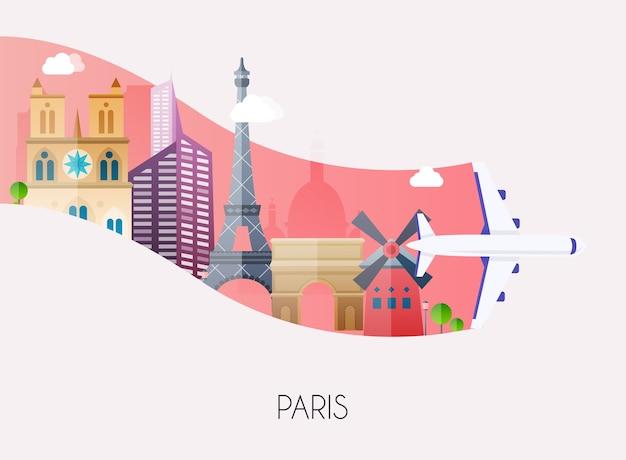 パリへの旅行イラスト
