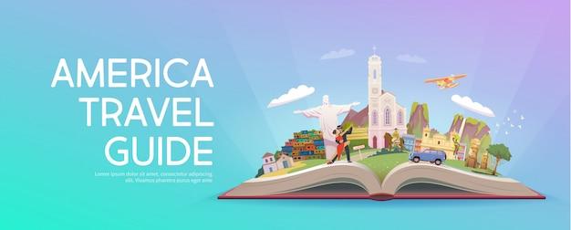 南アメリカへ旅行します。