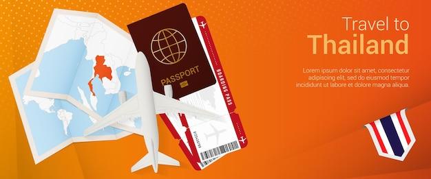 タイへの旅行ポップアンダーバナー旅行バナー