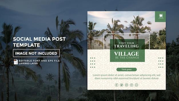 村への旅行テーマ投稿ソーシャルメディアテンプレート