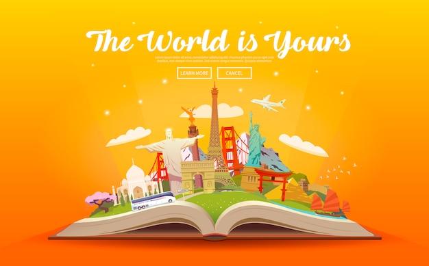 世界への旅。ロードトリップ。