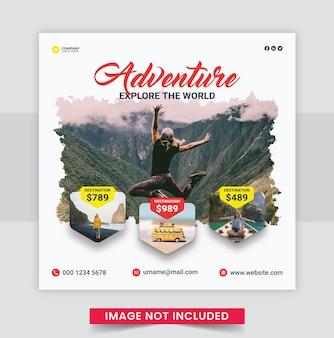 여행 여행 인스 타 그램 게시물 또는 사각형 웹 배너 템플릿